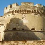 Acaya, Lecce, Salento